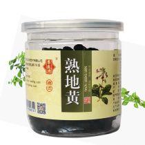 熟地黄【150g塑罐/罐】